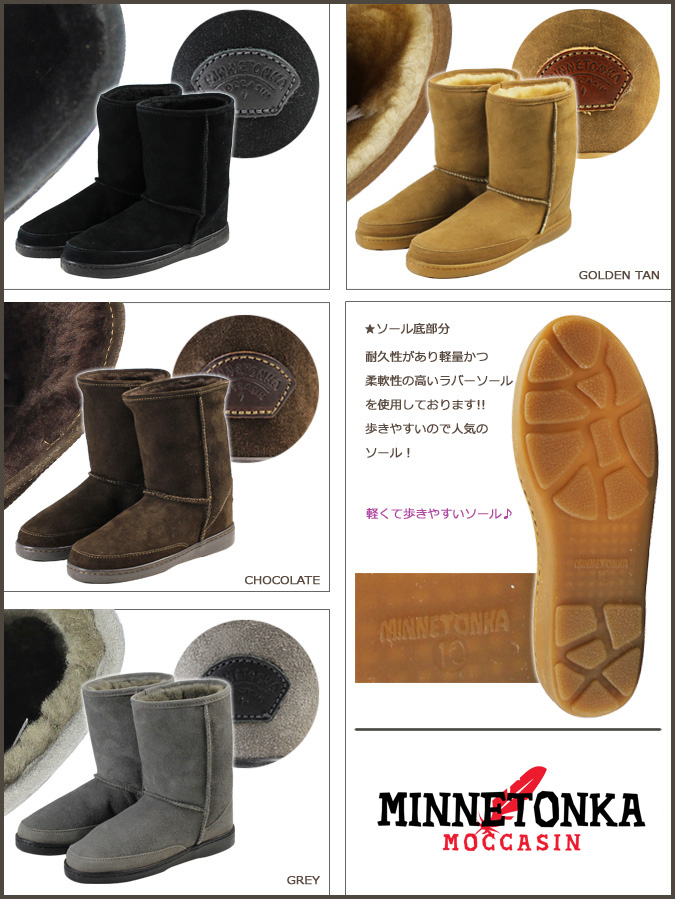 Minnetonka MINNETONKA short Sheepskin パグブーツ SHORT SHEEPSKIN PUG BOOTS Shearling boots Womens