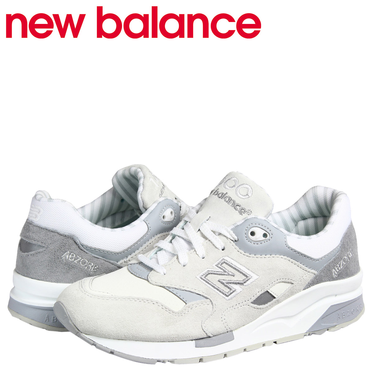 1600 new balance