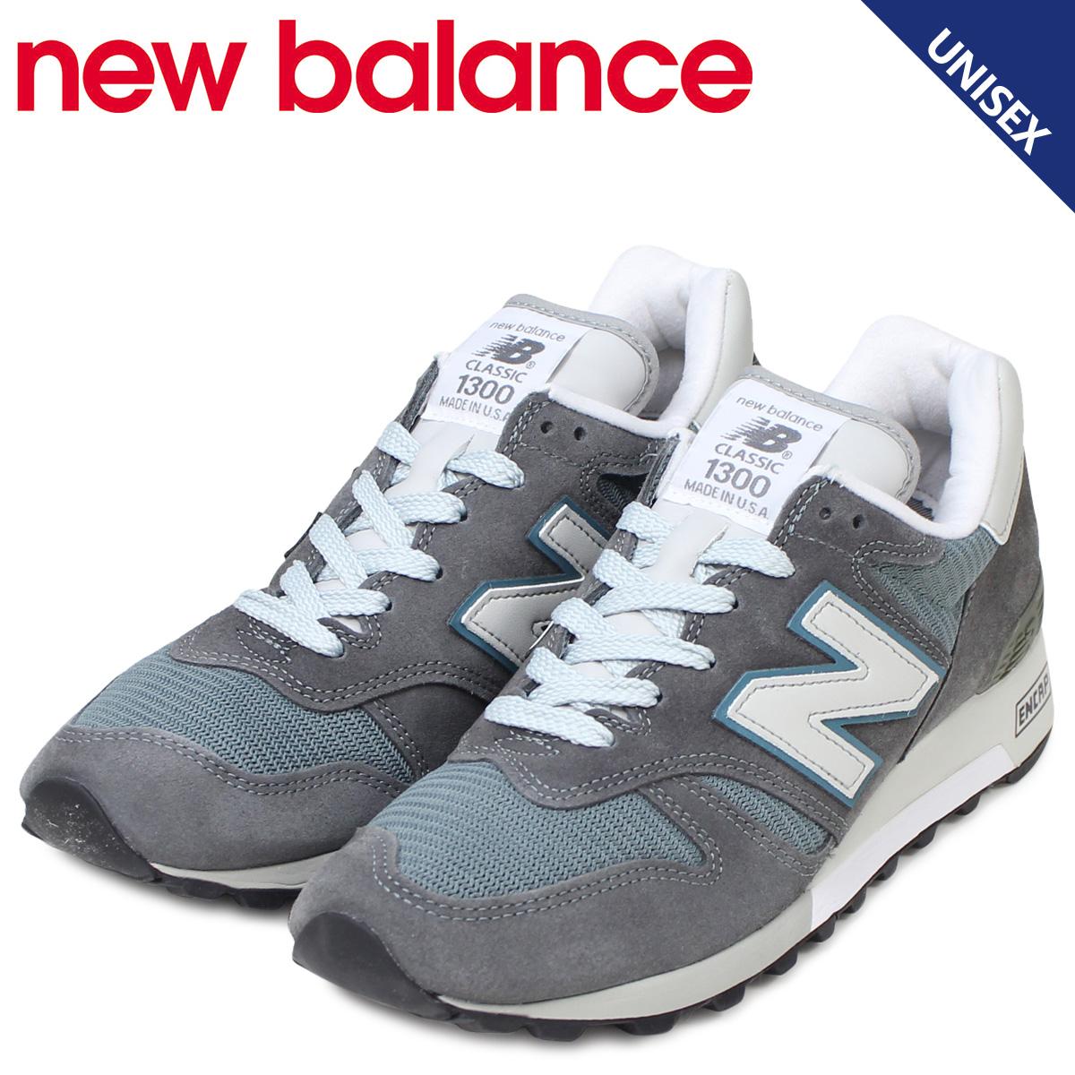 new balance m1300cl