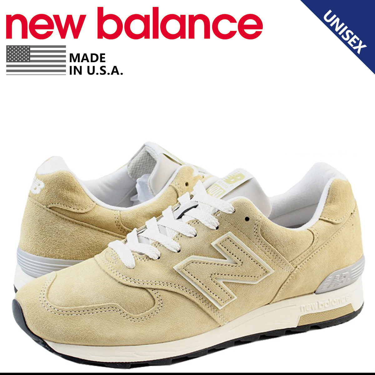 SneaK Online Shop | Rakuten Global Market: [SOLD OUT] new balance new balance sneakers beige M1400BE Made in U.S.A D wise suede men's