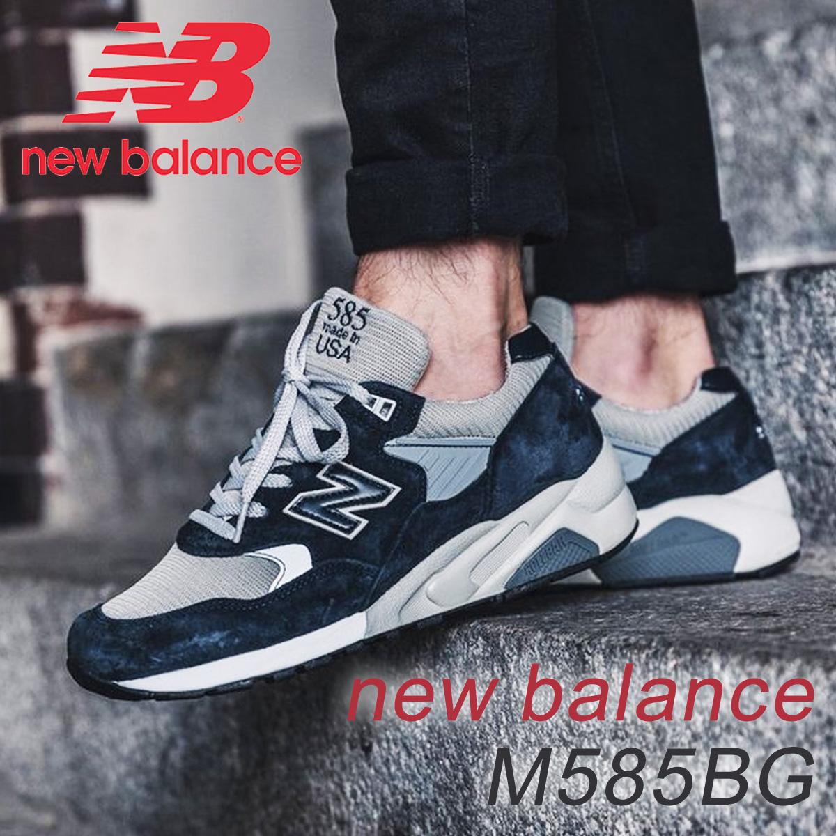 new balance m585