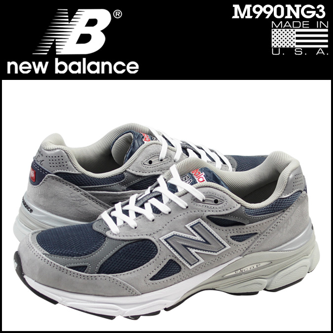 new balance 993 stability