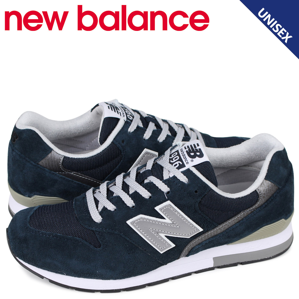 New Balance Lady Shoes Buy Online