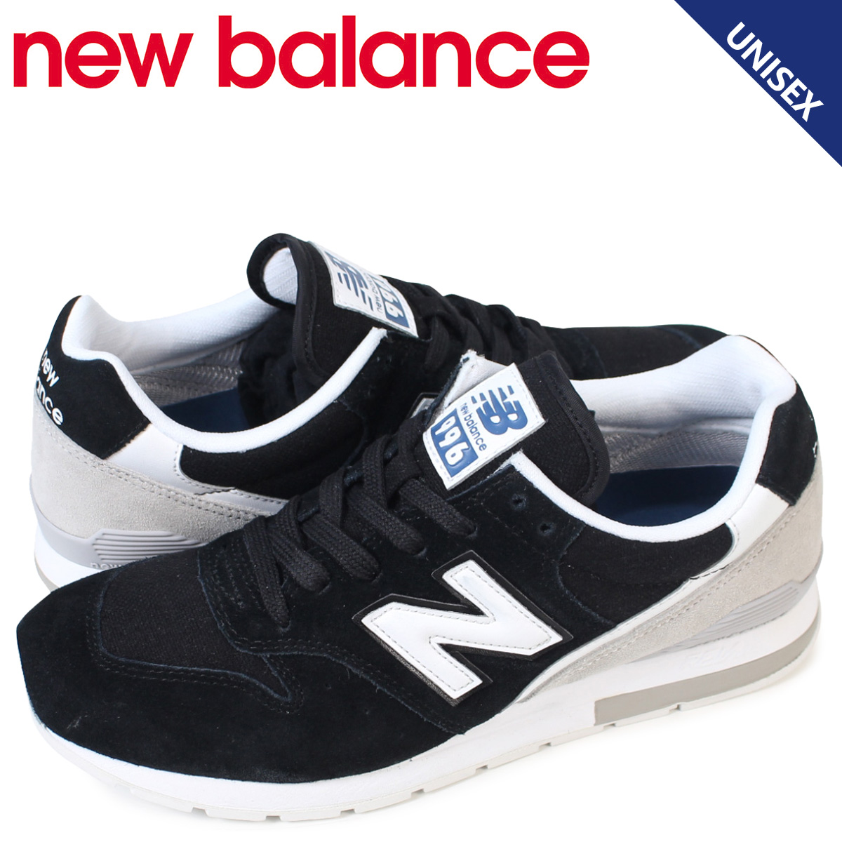 new balance mrl996jv