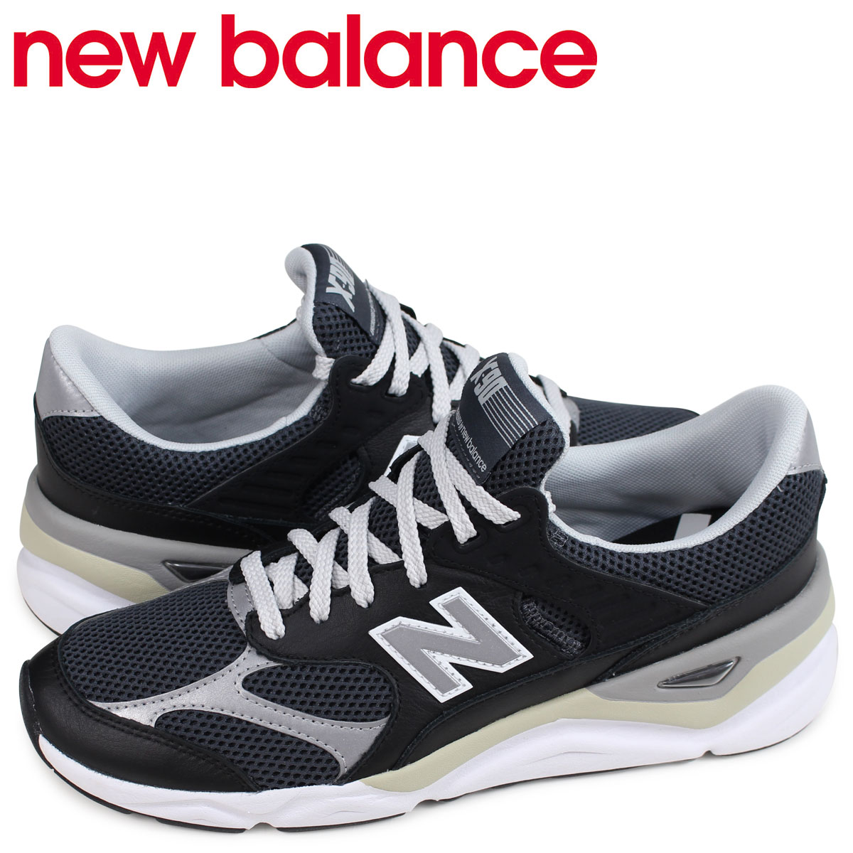 new balance msx90