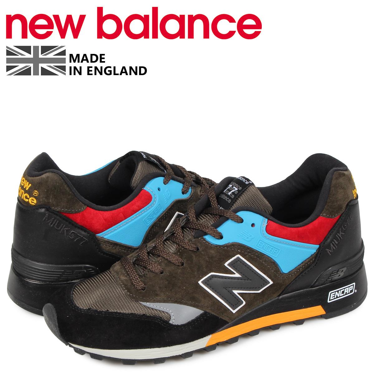 577 new balance