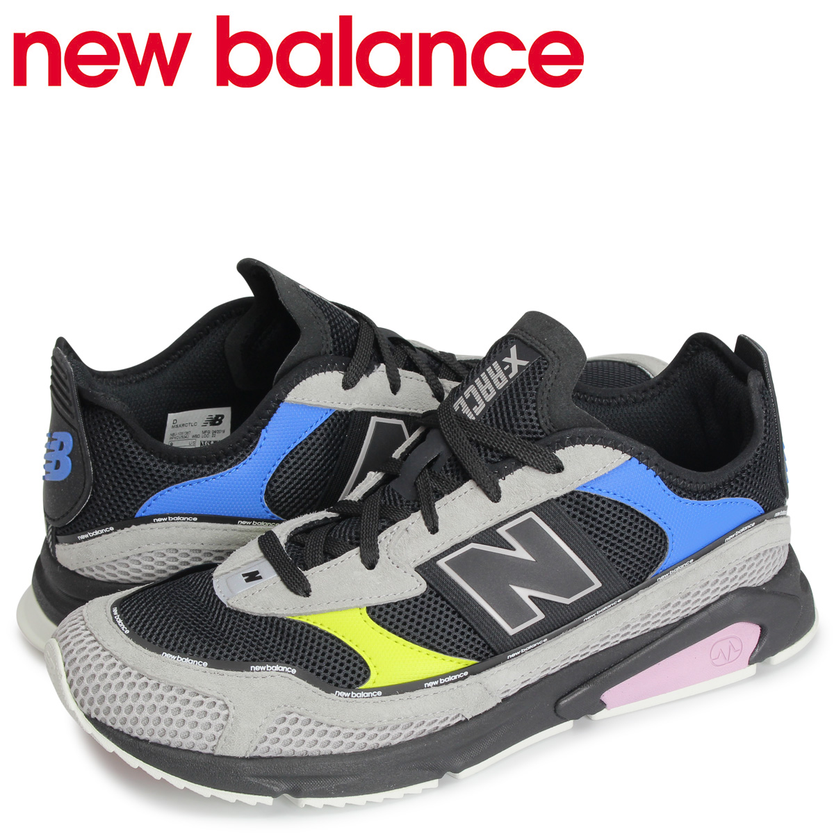 new balance msxrc