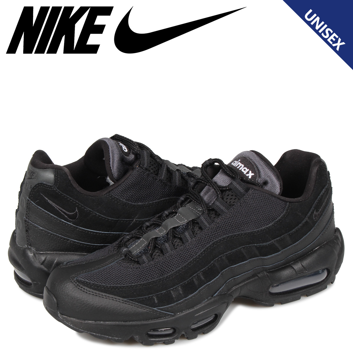 Nike Air Max 95 Essential Triple Black AT9865 001 Release