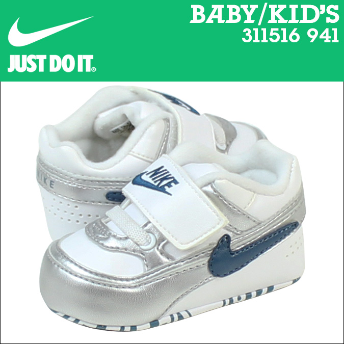 ... white nike nike baby shoes cb first clic bw sneakers first clic crib  boys leather junior ...