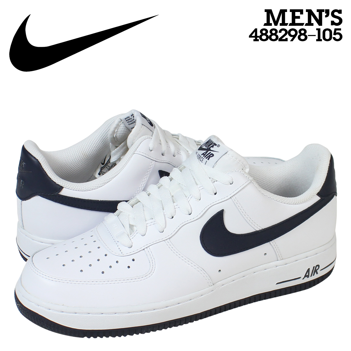 nike shoes online greece
