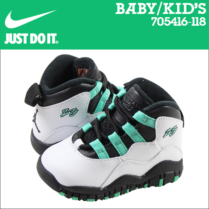 baby michael jordan shoes