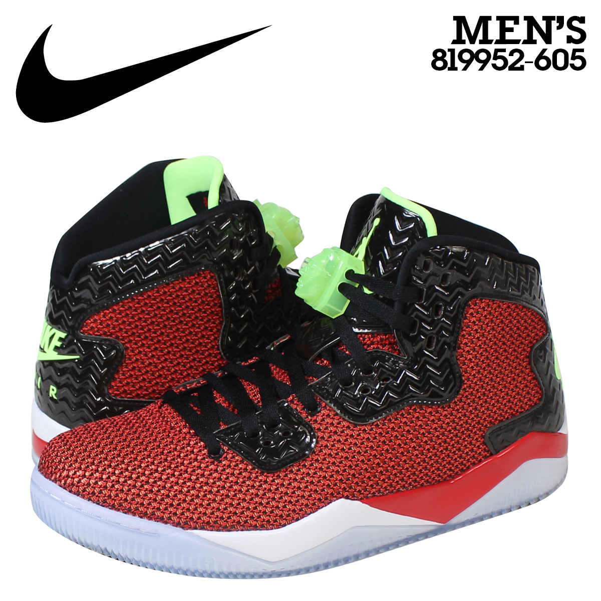 Sneak Online Shop Nike Nike Air Jordan Sneakers Air Jordan Spike