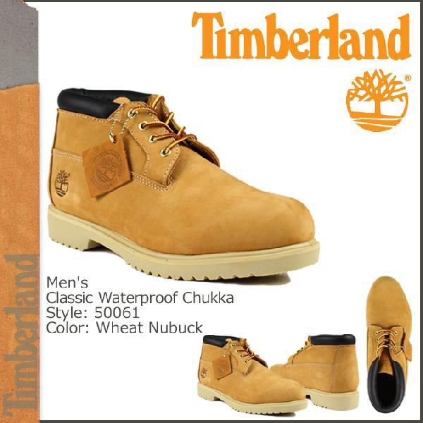 50061 Waterproof Chukka Boot mens, Timberland Timberland waterproof chukka boots