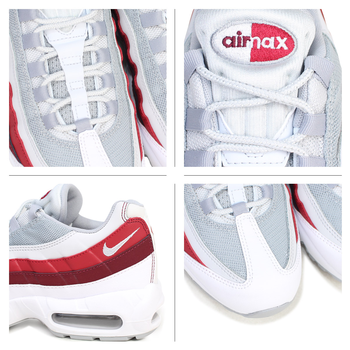 separation shoes 223a1 ee890 Nike NIKE Air Max 95 essential sneakers AIR MAX 95 ESSENTIAL 749,766-103  men s gray
