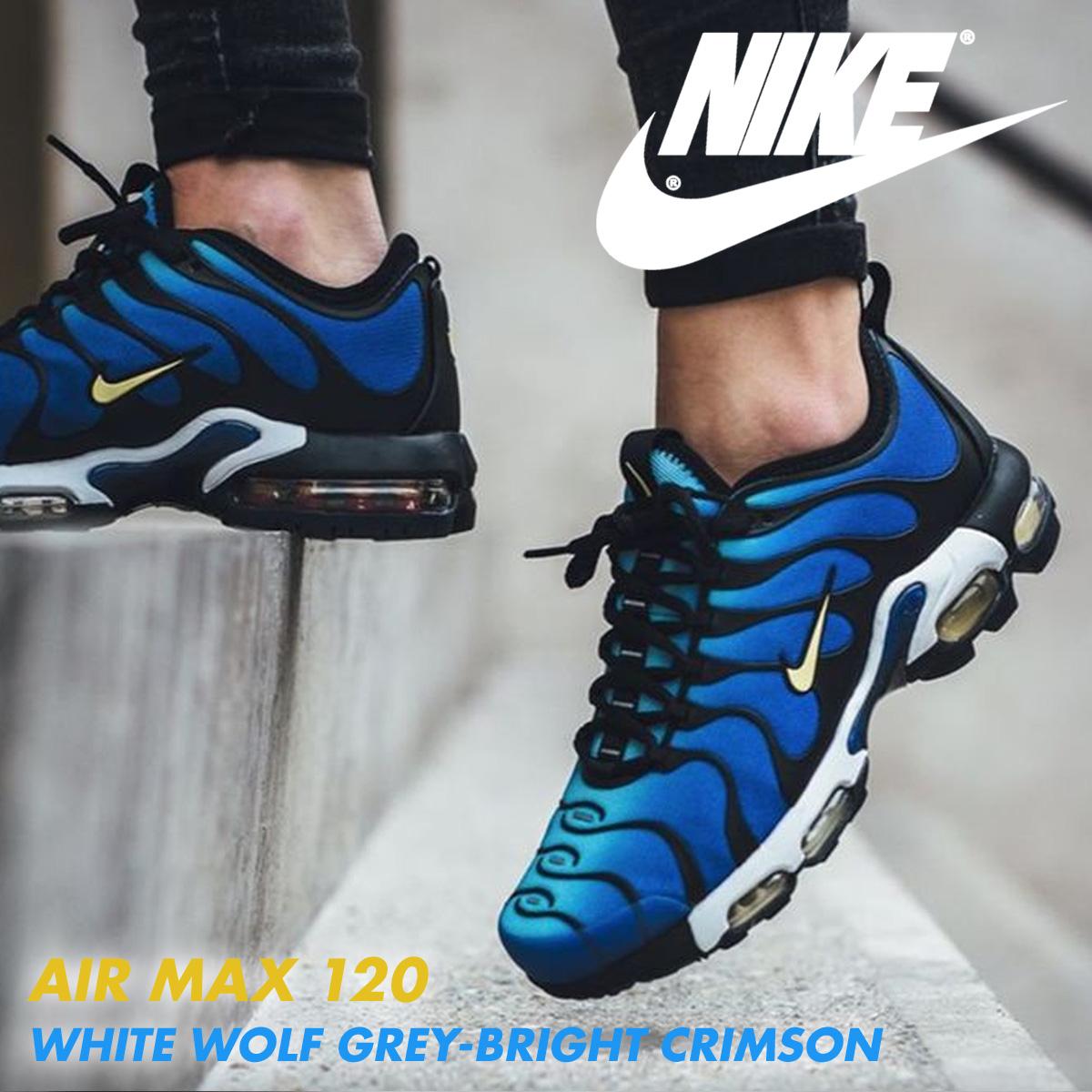 air max 2000 sneakers