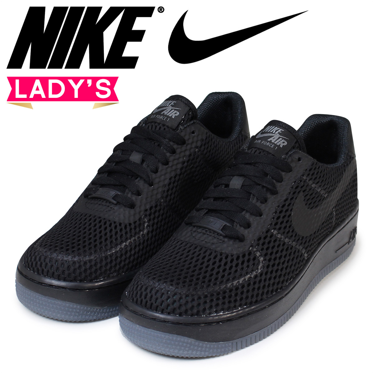 NIKE FORCE WNMS AIR FORCE 1 エアフォース1 LO UP STEP BREEZE BREEZE ナイキ エアフォース1 スニーカー レディース ブラック 833123-001, 富久屋本店:6ceaef98 --- ww.thecollagist.com
