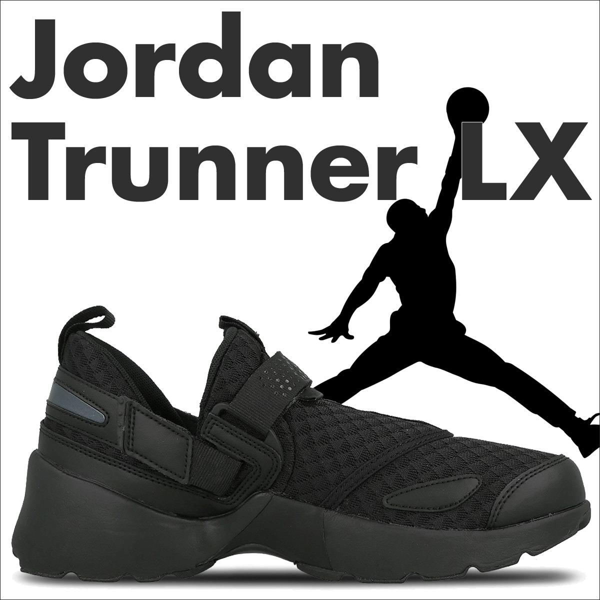 SneaK Online Shop: [up to 800 yen OFF coupon] Nike NIKE Jordan's knee cart runner LX JORDAN ...