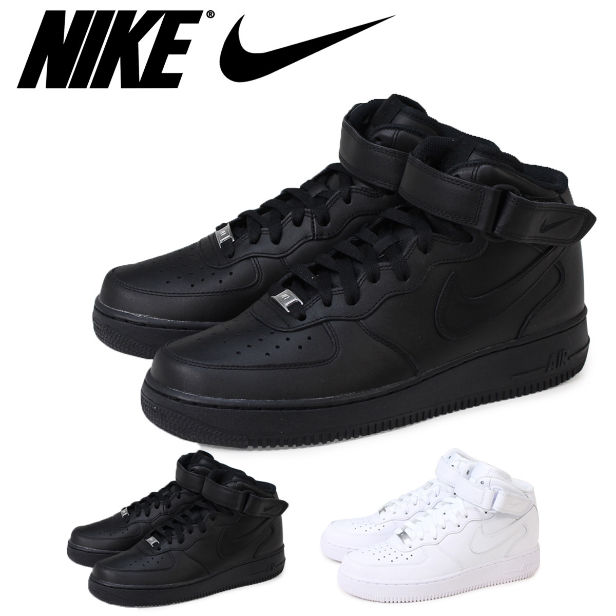 best authentic 21bf0 d221f Nike NIKE air force 1 ladys sneakers AIR FORCE 1 MID air force 1 mid  315,123-001 315,123-111 mens shoes black white the 92 additional arrival