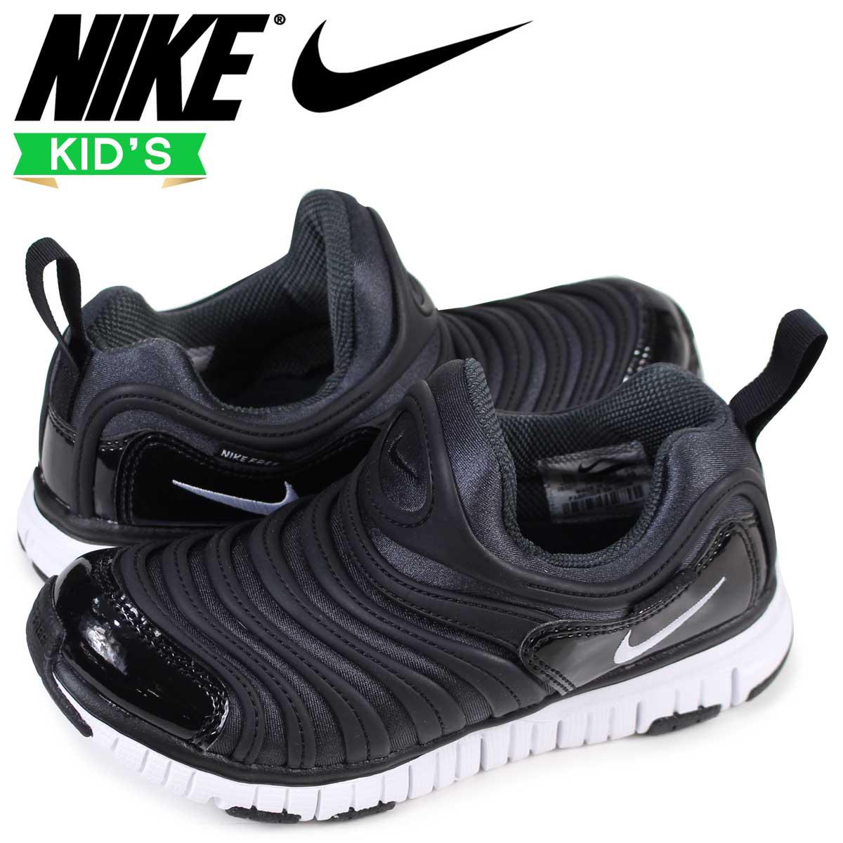 sneak online shop nike nike dynamo free kids sneakers dynamo free ps 343 738 013 black 1 26. Black Bedroom Furniture Sets. Home Design Ideas