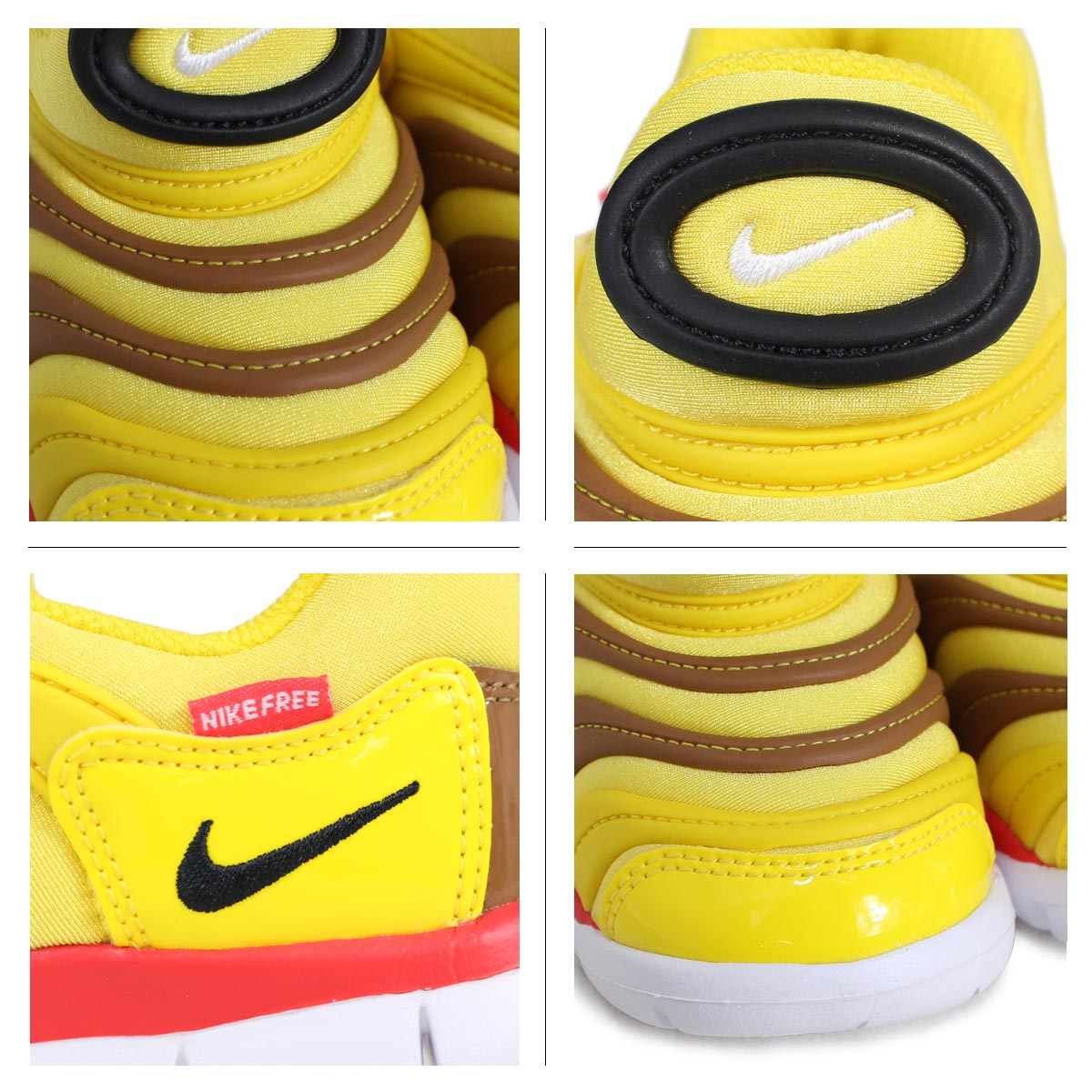 sneak online shop nike nike dynamo free baby sneakers dynamo free td 343 938 703 yellow 1 26. Black Bedroom Furniture Sets. Home Design Ideas