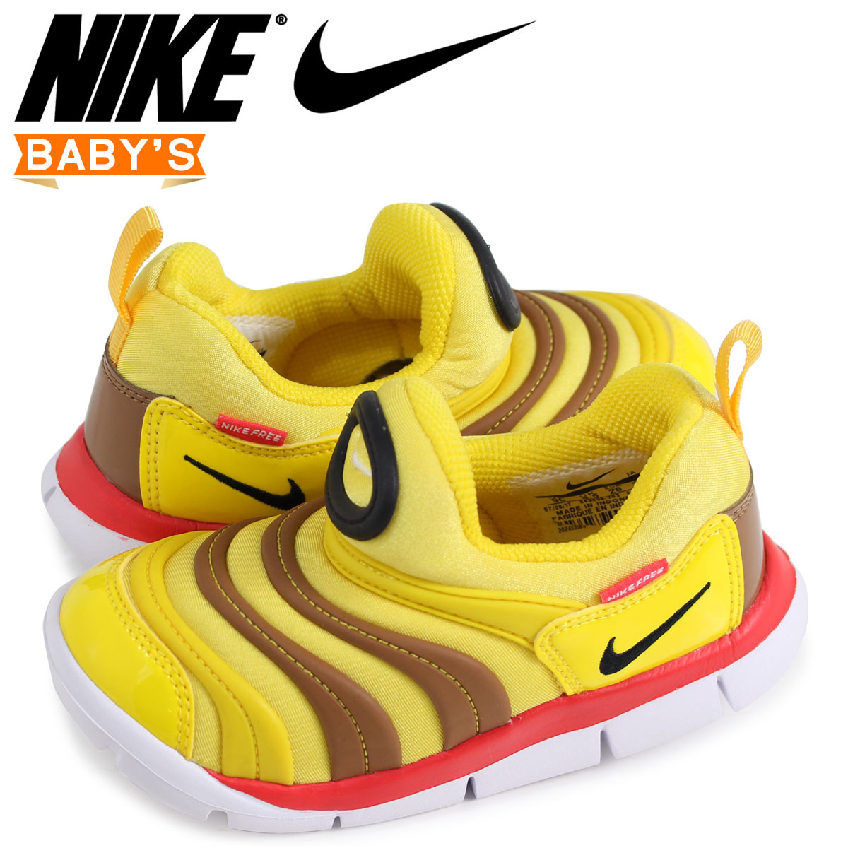sneak online shop nike nike dynamo free baby sneakers dynamo free td 343 938 703 yellow 1 26. Black Bedroom Furniture Sets. Home Design Ideas