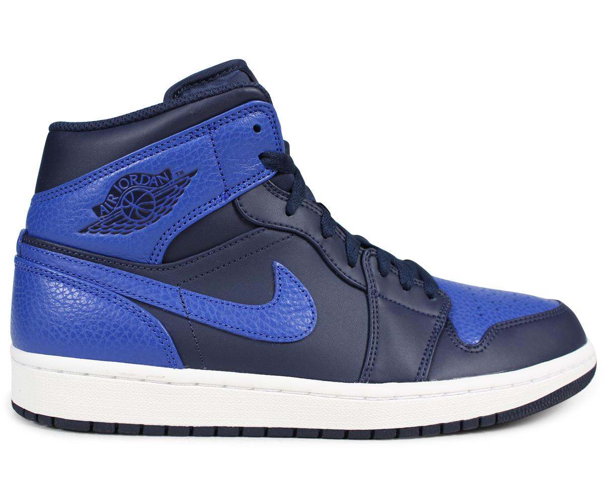 Jordan Cabinet For Shoes