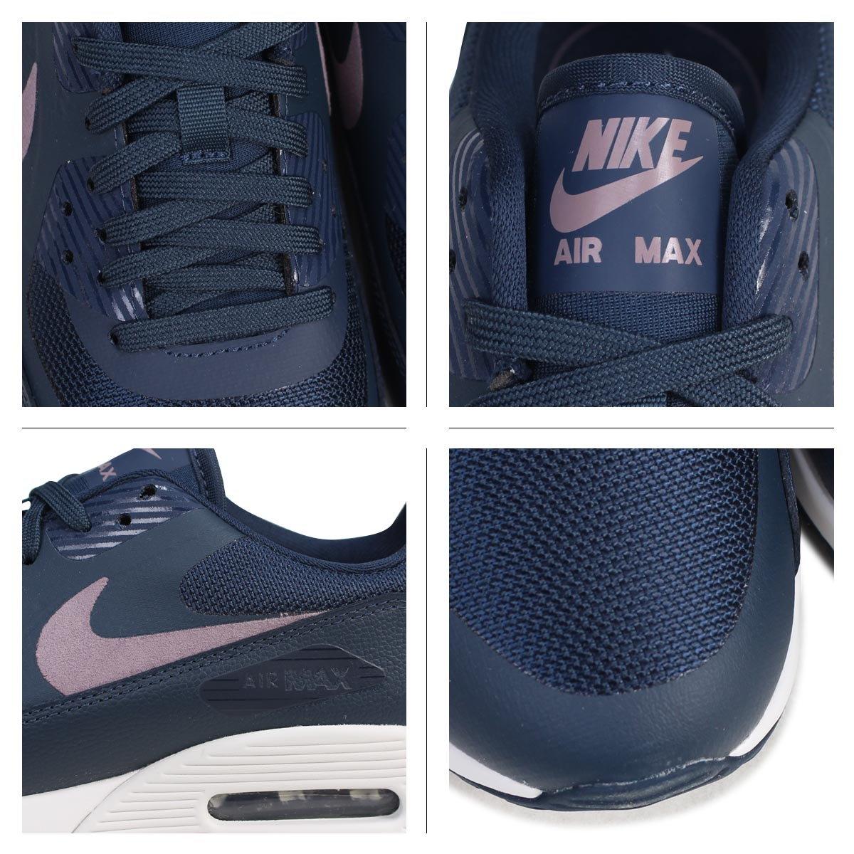 Nike NIKE Air Max 90 ultra Lady's sneakers WMNS AIR MAX 90 ULTRA 2.0 881,106 401 navy