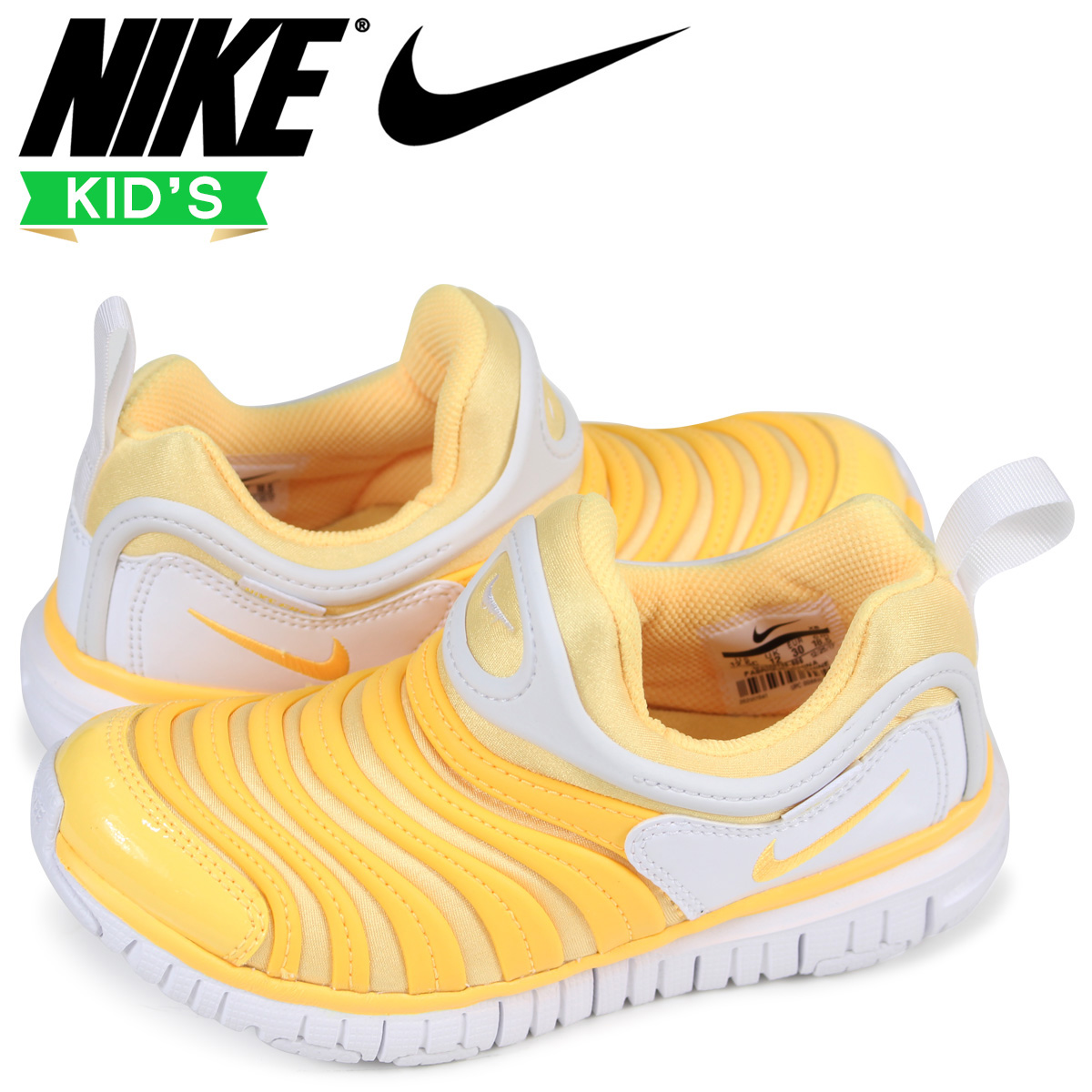 sneak online shop nike nike dynamo free kids sneakers dynamo free ps 343 738 806 yellow 3 23. Black Bedroom Furniture Sets. Home Design Ideas
