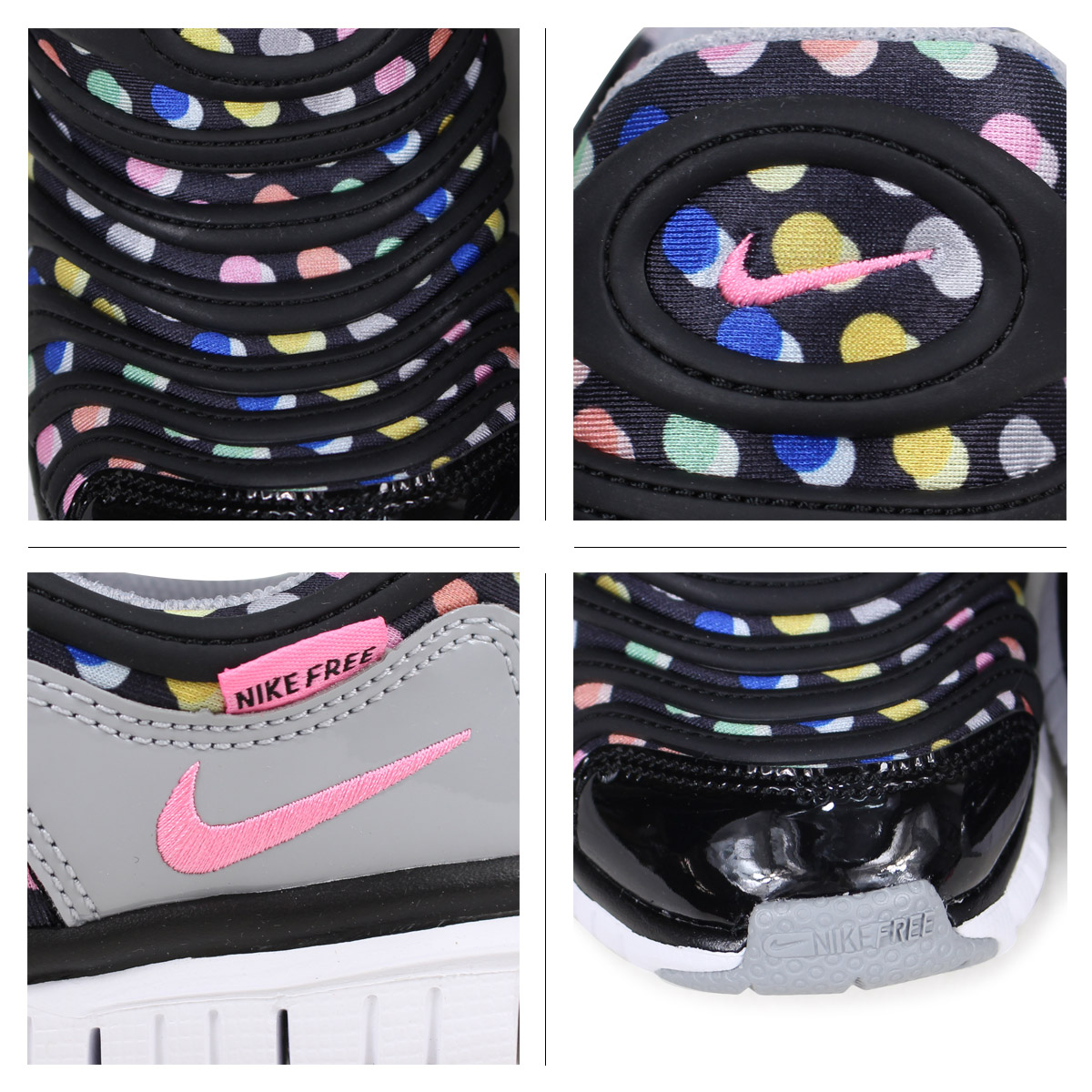 sneak online shop nike nike dynamo free kids sneakers dynamo free print ps 834 365 003 black. Black Bedroom Furniture Sets. Home Design Ideas