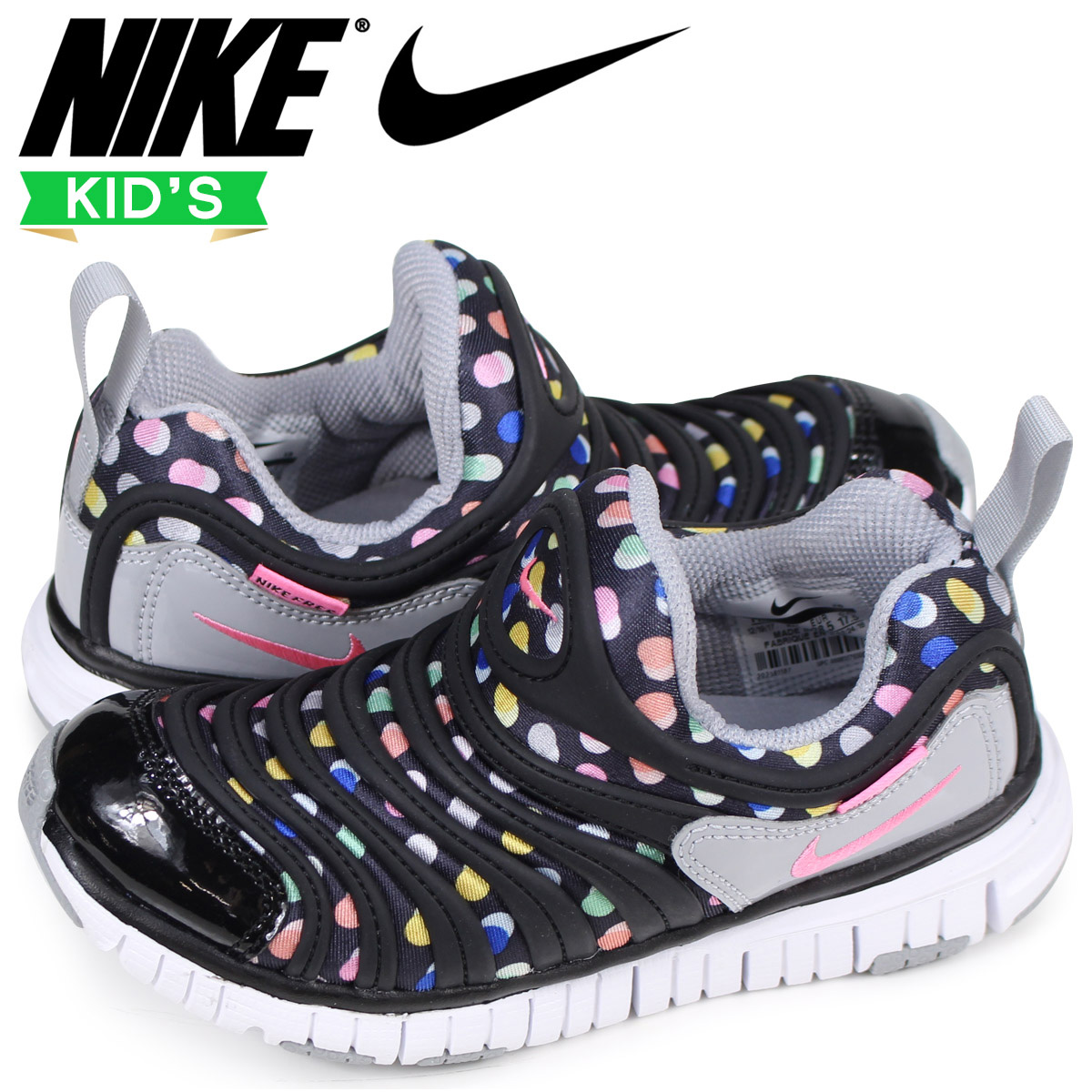 SneaK Online Shop  Nike NIKE dynamo-free kids sneakers DYNAMO FREE PRINT PS  834 168225ee0