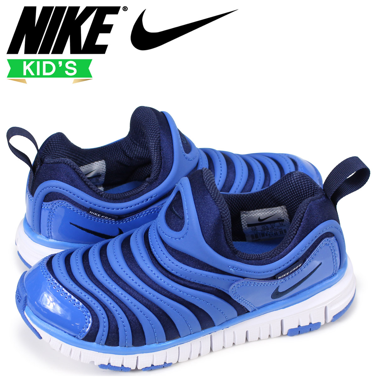 sneak online shop nike nike dynamo free kids sneakers dynamo free ps 343 738 426 blue load. Black Bedroom Furniture Sets. Home Design Ideas