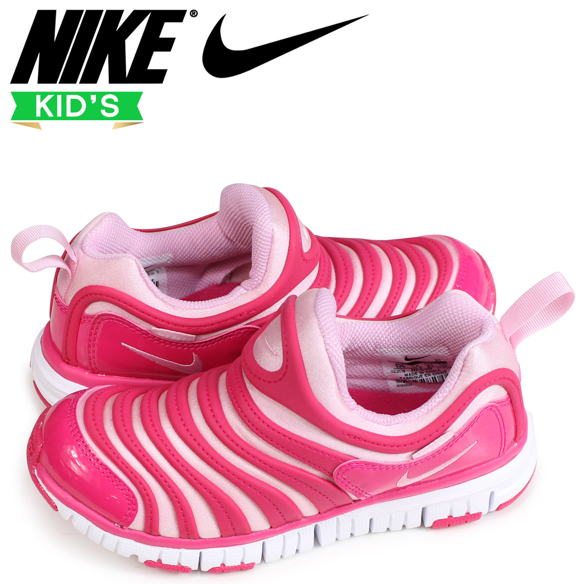 buy online c8a7d ccd87 Nike NIKE dynamo-free kids sneakers DYNAMO FREE PS 343,738-626 pink load  planned Shinnyu load in reservation product 720 containing