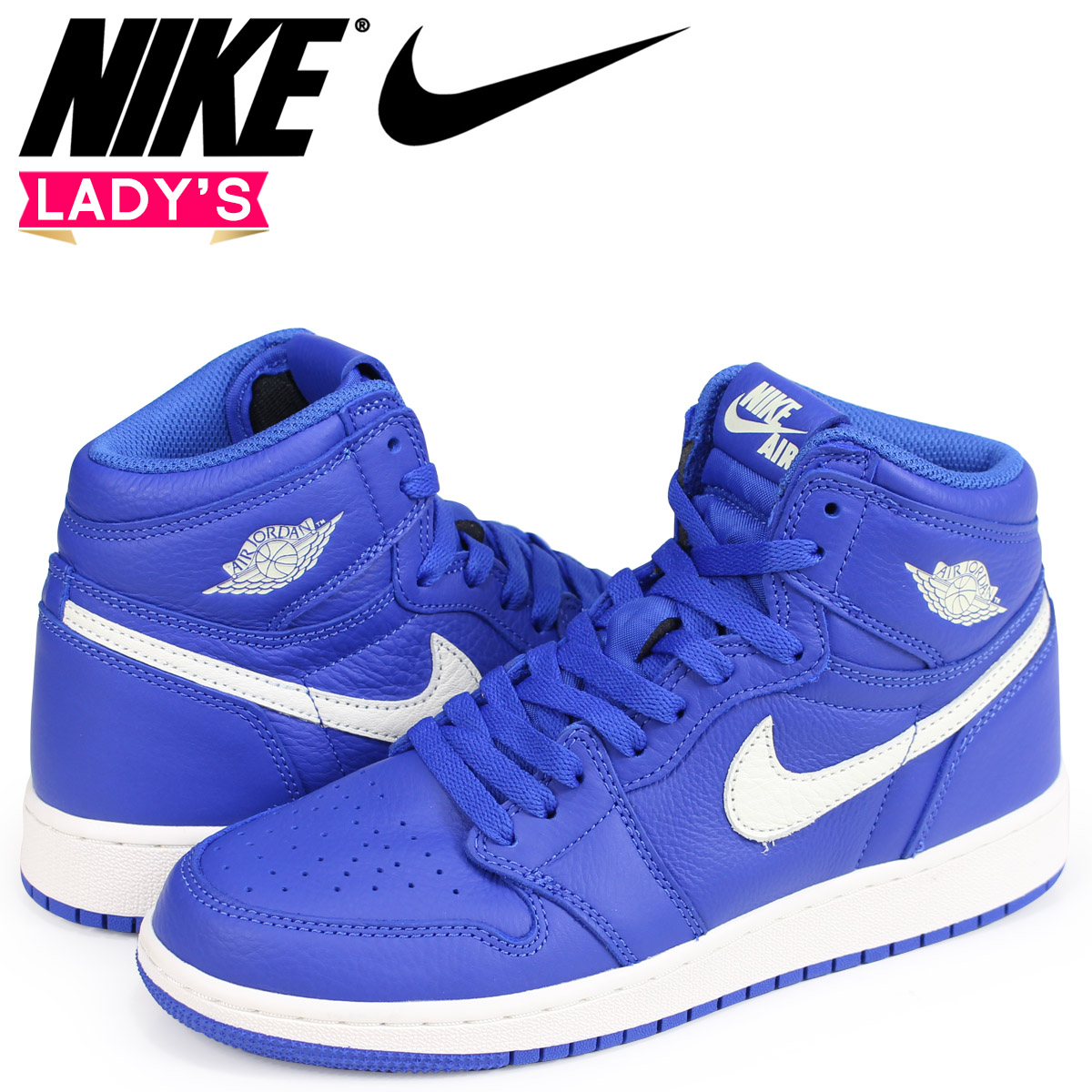 GS Hyper Royal Blue Sail 575441-401 Youth NEW Nike Air Jordan 1 Retro High OG