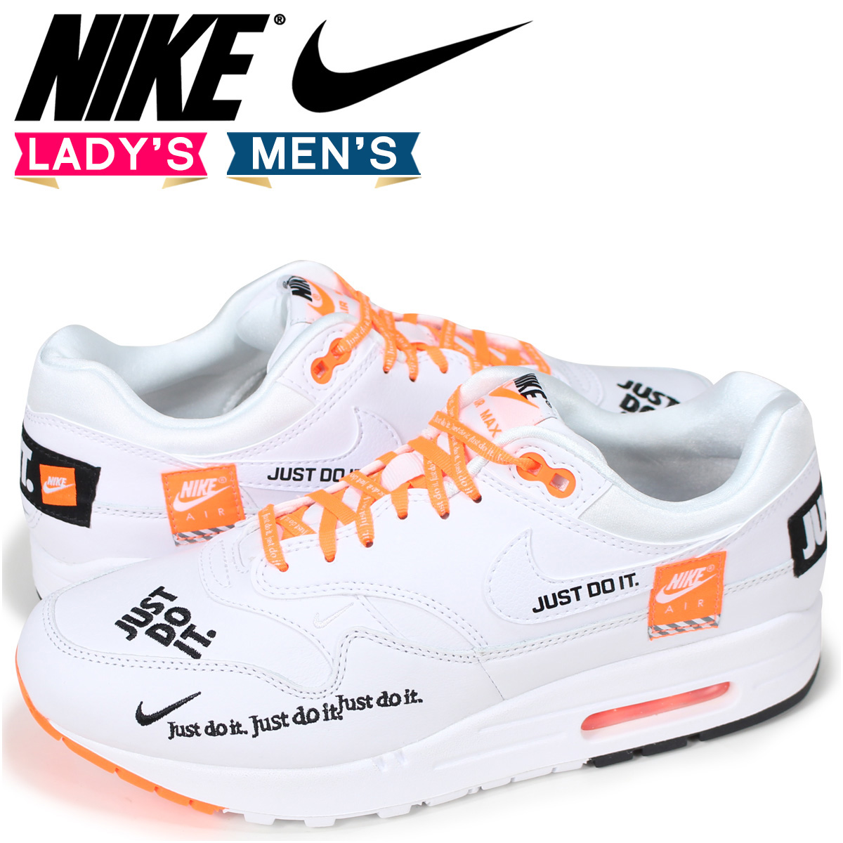 Nike Air Max 1 Just Do It White Release Date 917691 100