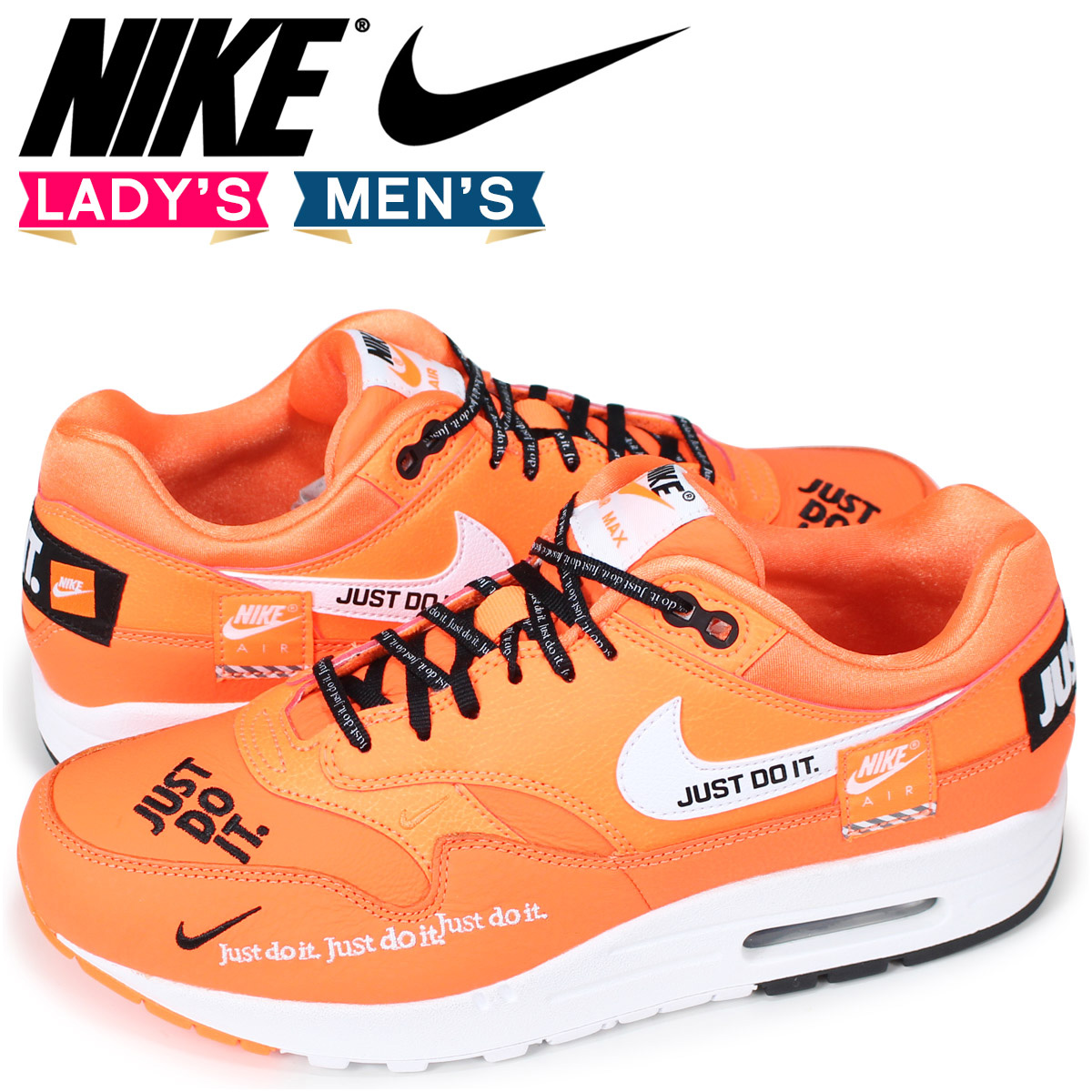 Nike Wmns Air Max 1 LX Just Do It 917691 800