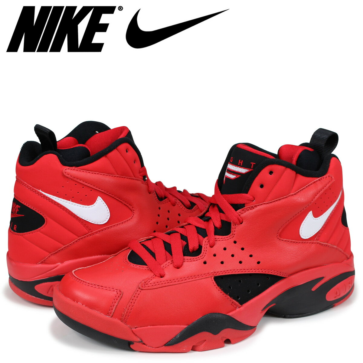 new concept 704c8 8e2ac NIKE AIR MAESTRO II TRIFECTA Nike air maestro 2 sneakers men red AJ9281-600