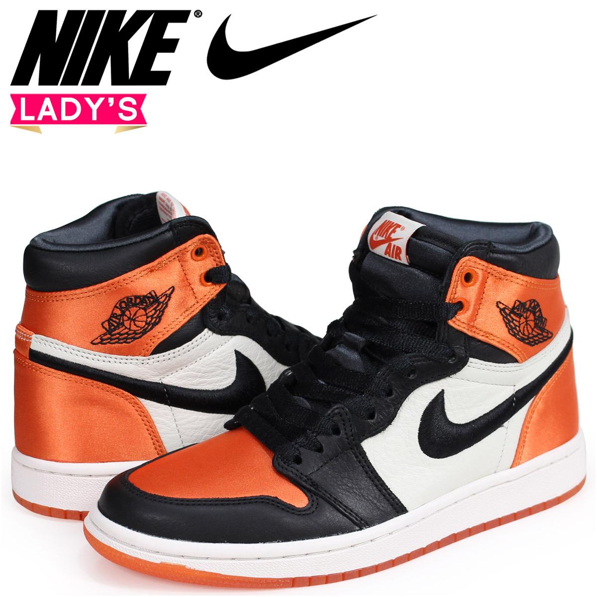 d8b2c7e16bd72a ... best price nike nike air jordan 1 nostalgic haile dis sneakers wmns air  jordan 1 retro