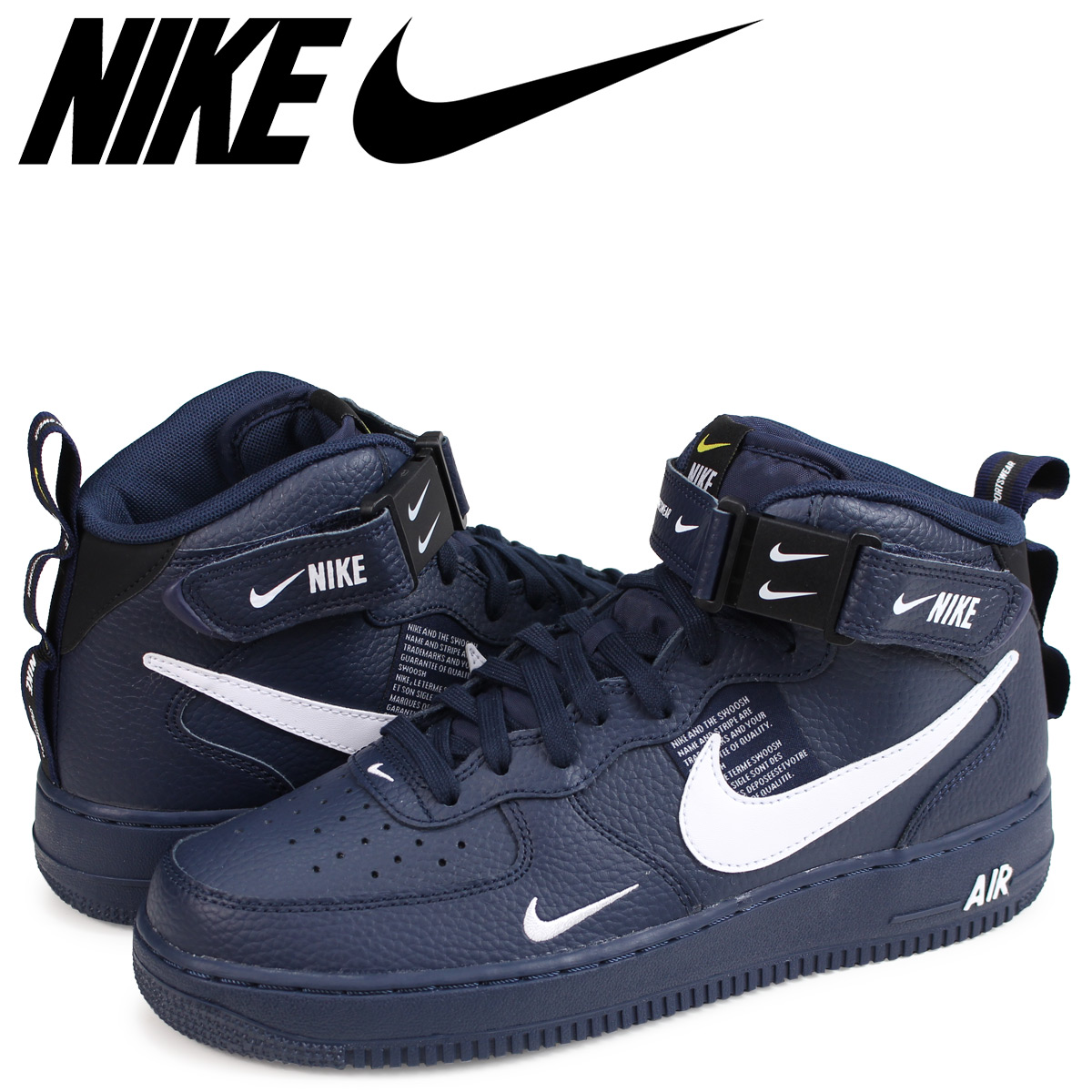 brand NIKE getting high popularity from sneakers freak . Constant seller  model