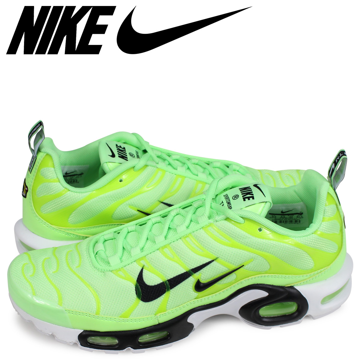 a21ea19af7 [brand NIKE getting high popularity from sneakers freak].