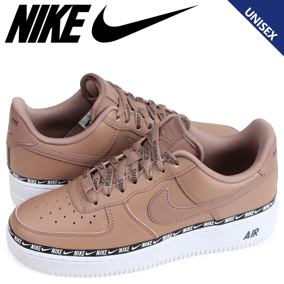 2air force 1 07 se