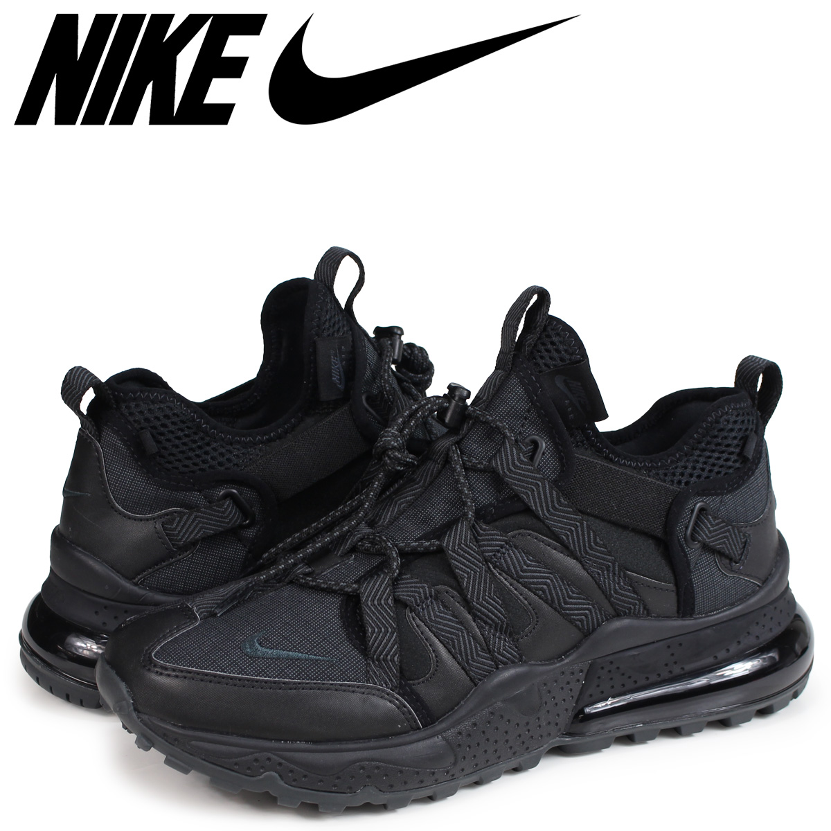 new product e9c32 af5be NIKE AIR MAX 270 BOWFIN Kie Ney AMAX 270 premium sneakers men AJ7200-005  black