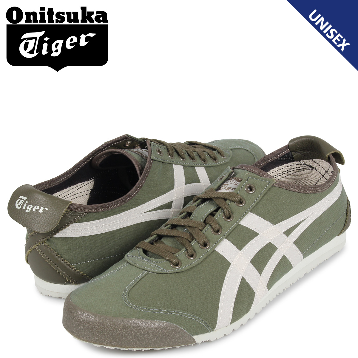 onitsuka tiger mexico 66 olive green 07