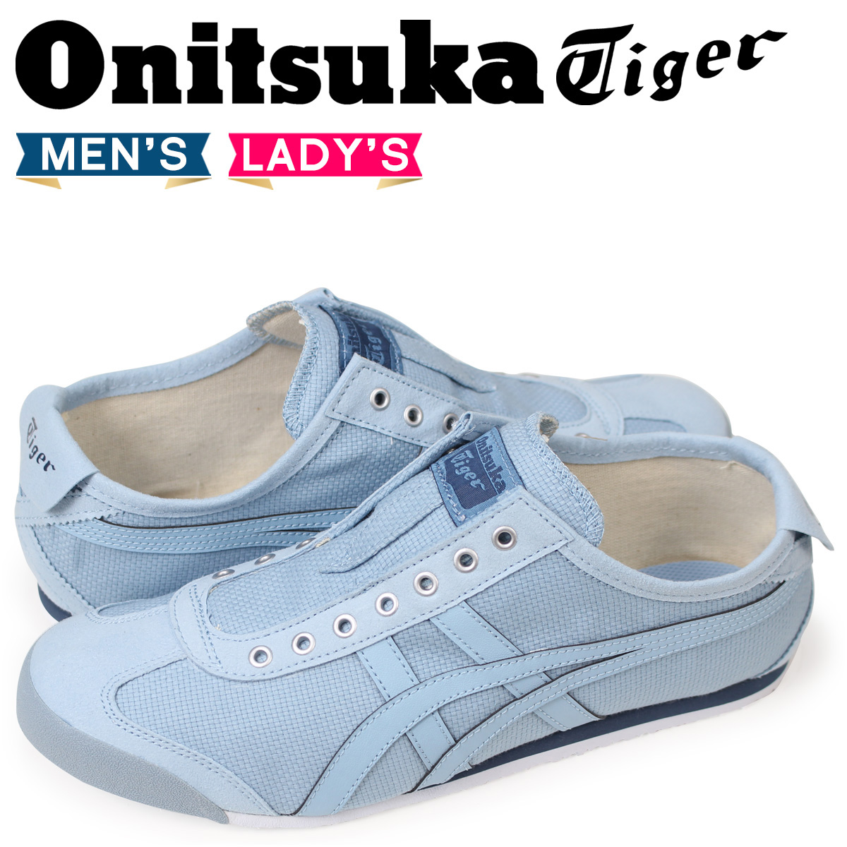 SneaK Online Shop | Rakuten Global Market: Onitsuka tiger Mexico 66 slip-ons Onitsuka Tiger MEXICO 66 SLIP-ON men gap Dis sneakers D7G0N-4444 blue [load planned Shinnyu load in reservation product 5/2 containing]