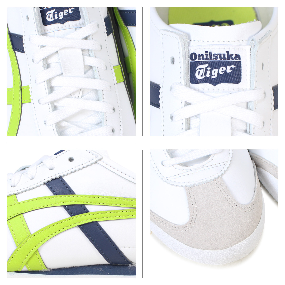 purchase cheap bb3a3 a94fd Onitsuka tiger Onitsuka Tiger Mexico 66 MEXICO 66 men's sneakers ASICS  HL474-0187 white
