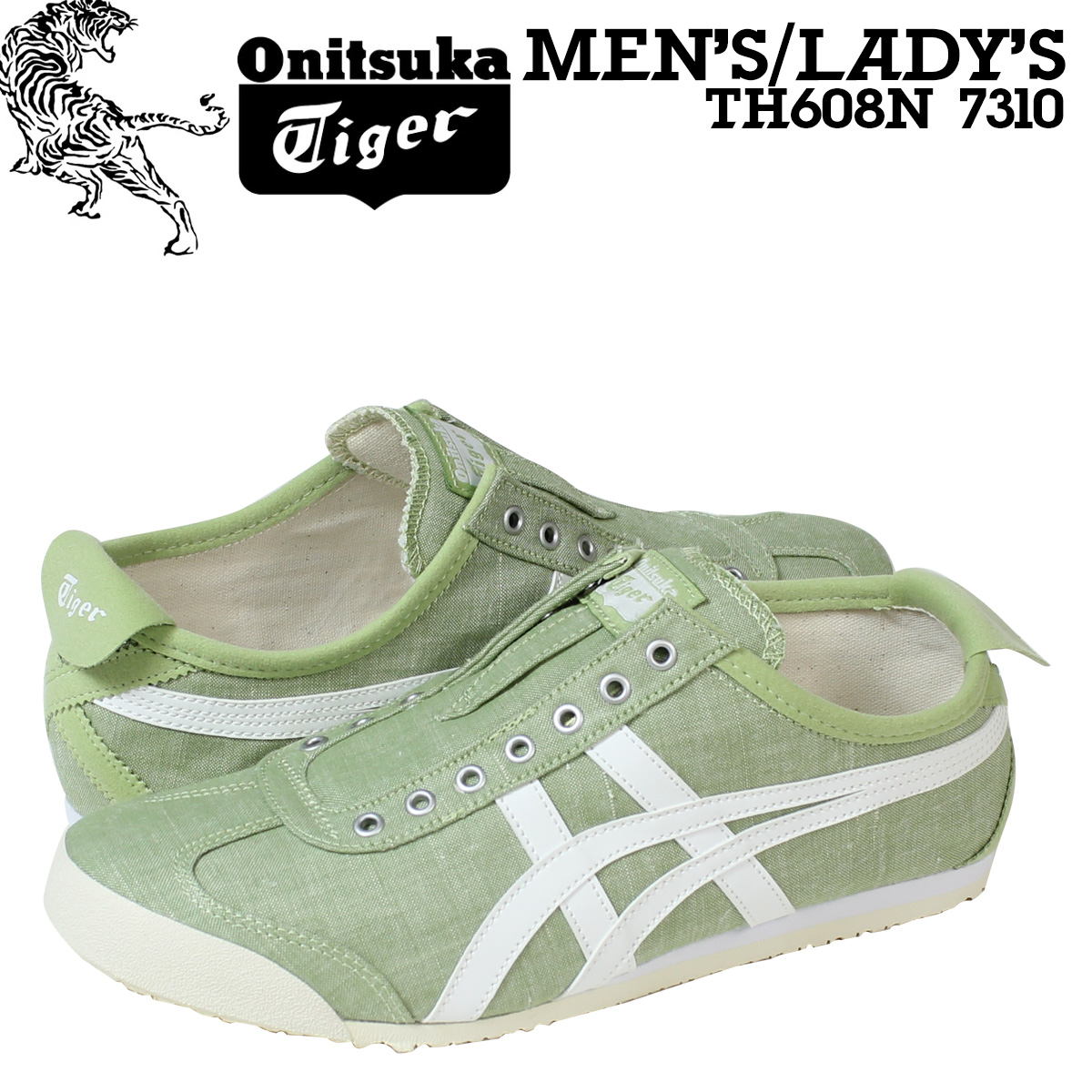 low priced f376c 7ae80 onitsuka tiger online store europe