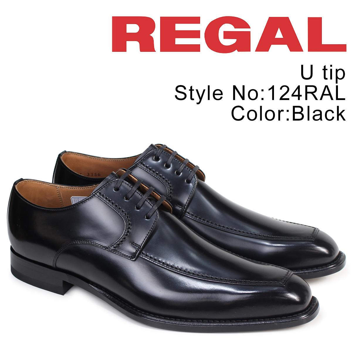 リーガル 靴 メンズ REGAL スクエアトゥ 124RAL ビジネスシューズ ブラック [9/12 追加入荷]