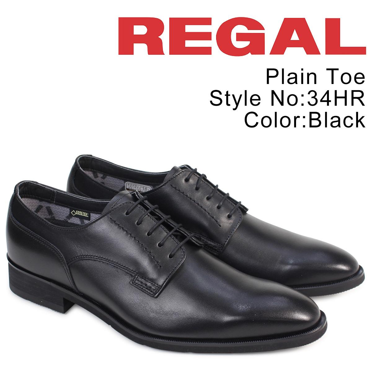 メンズ 防水 プレーントゥ ビジネスシューズ REGAL [9/12 リーガル 靴 日本製 34HRBB ブラック 追加入荷]