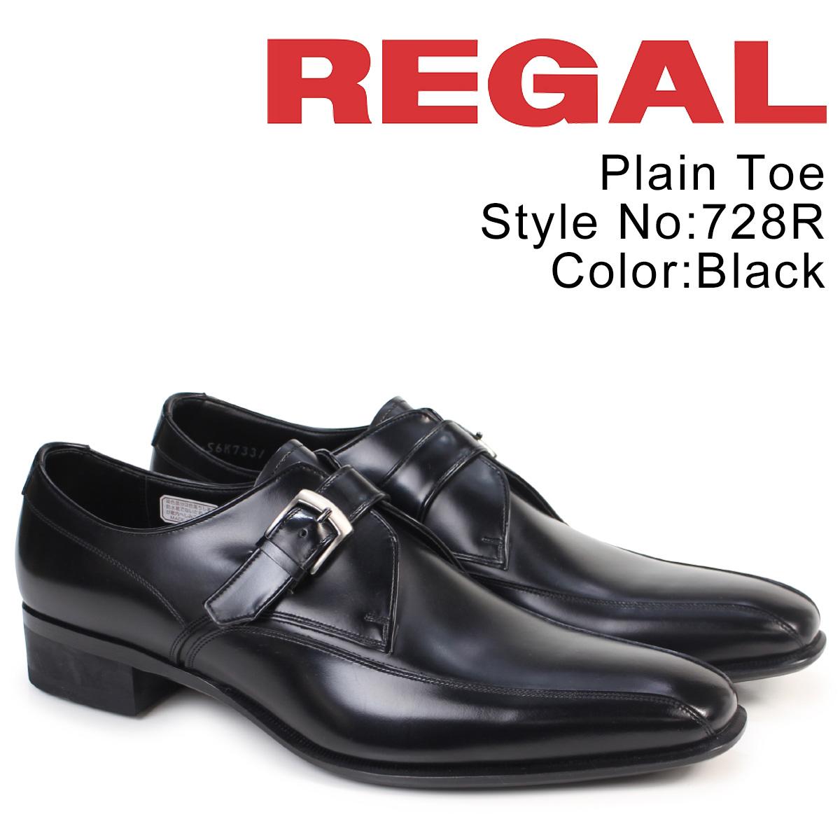 リーガル 靴 メンズ REGAL スワールモンク 728RAL モンクストラップ ビジネスシューズ ロングノーズ 日本製 ブラック