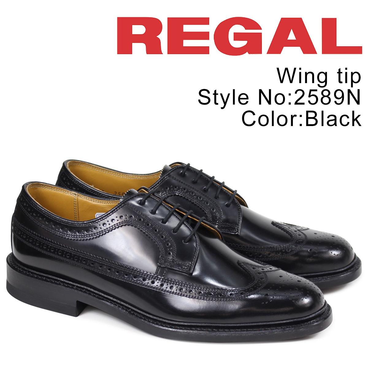 リーガル REGAL 靴 メンズ ウイングチップ ビジネスシューズ 日本製 ブラック 2589N