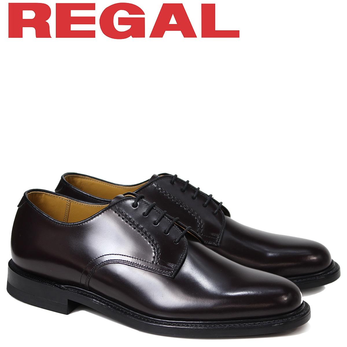 【最大2000円OFFクーポン】 リーガル REGAL 靴 メンズ プレーントゥ ビジネスシューズ 日本製 ブラウン 2504NA